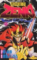 Zenki 2 Manga