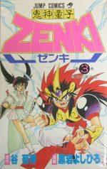 Zenki 3 Manga