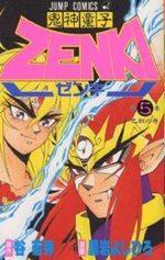Zenki 5 Manga