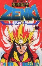 Zenki 6 Manga