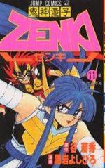 Zenki 11 Manga