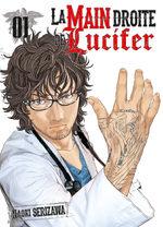 La Main droite de Lucifer # 1