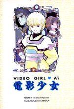 Video Girl Aï 1