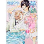Yume Musubi Koi Musubi 1 Manga