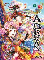 Adekan 5 Manga
