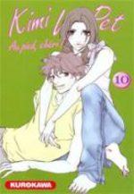 Kimi Wa Pet T.10 Manga