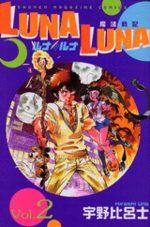 Luna Luna 2 Manga