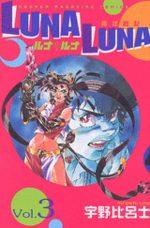 Luna Luna 3 Manga