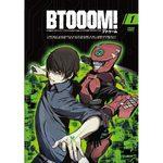 Btooom ! 1 Série TV animée