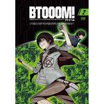 Btooom ! 2 Série TV animée