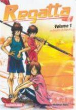 Regatta 1 Manga