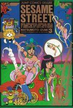 Sesame street 3 Manga