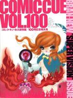 Comic Cue 100 Périodique