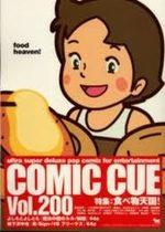Comic Cue 200 Périodique