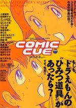 Comic Cue 300 Périodique