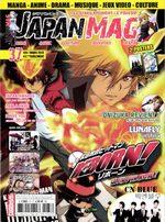 Made in Japan / Japan Mag 37 Magazine