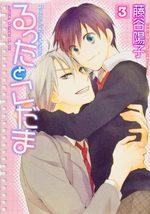 Rutta to Kodama 3 Manga