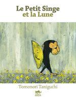 Le petit singe et la lune 1 Livre illustré