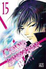 Code : Breaker # 15