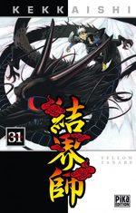 Kekkaishi 31