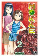 Mokke 2 Manga