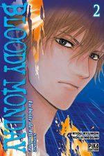 Bloody Monday - Saison 2 - La Boîte de Pandore 2 Manga