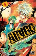 Arago 5 Manga