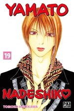 Yamato Nadeshiko 19 Manga