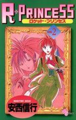 R. Princess 2 Manga
