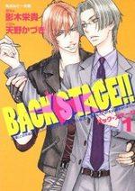 Back Stage!! 1 Manga