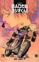 Bad da ne Yoshio-kun! 4 Manga