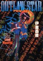 Outlaw star 3 Manga