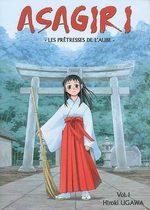 Asagiri, les Pretresses de l'Aube T.1 Manga
