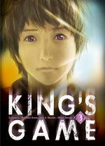 King's Game # 3
