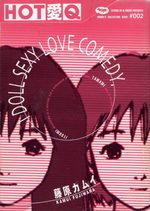 Hot ai Q - I doll sexy love comedy 1 Manga