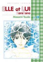 Entre Elle et Lui - Kare Kano # 14