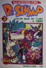 Chotto dake kaettekita Dr. Slump 3 Manga