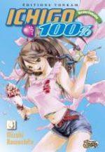 Ichigo 100% 4 Manga