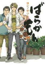 Barakamon 7 Manga