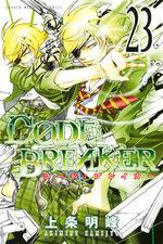 Code : Breaker 23 Manga