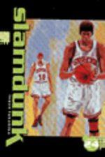 Slam Dunk 24