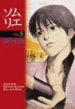 Sommelier 5 Manga