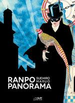 Ranpo Panorama 1 Artbook