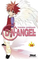 D.N.Angel. 14