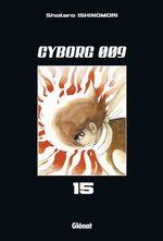 Cyborg 009 # 15