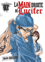 La Main droite de Lucifer # 2