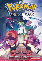 Pokémon Noir et Blanc 7 Manga