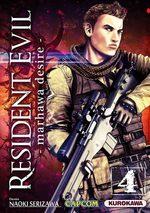 Resident Evil  - Marhawa Desire 4