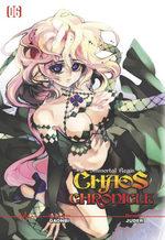 Chaos Chronicle : Immortal Regis 6 Manhwa