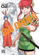 Big Order T.2 Manga